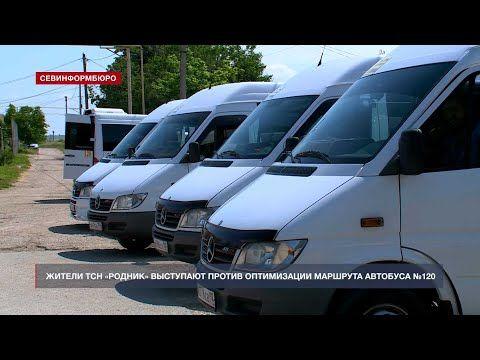 Не ломайте то, что работает: жители Севастополя против оптимизации маршрута №120