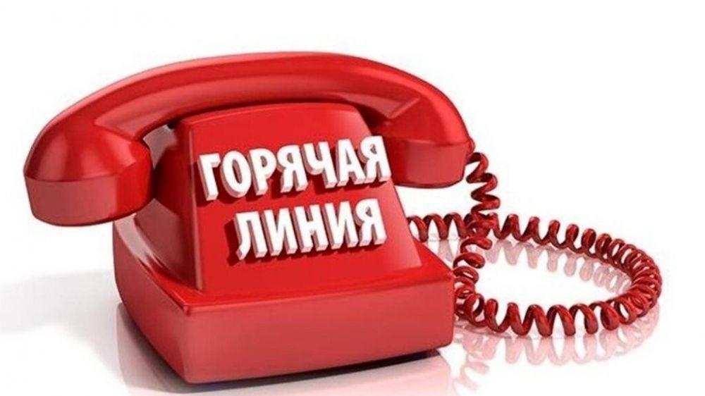 Информация для граждан о номерах телефонов «горячих линий» муниципальных образований Крыма, пострадавших от ЧС