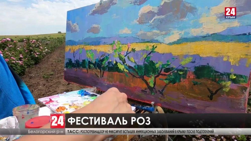 Фестиваль роз стартовал в Белогорском районе
