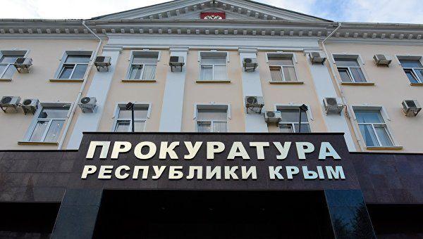 В Евпатории возбудили уголовное дело за незаконную организацию рынка