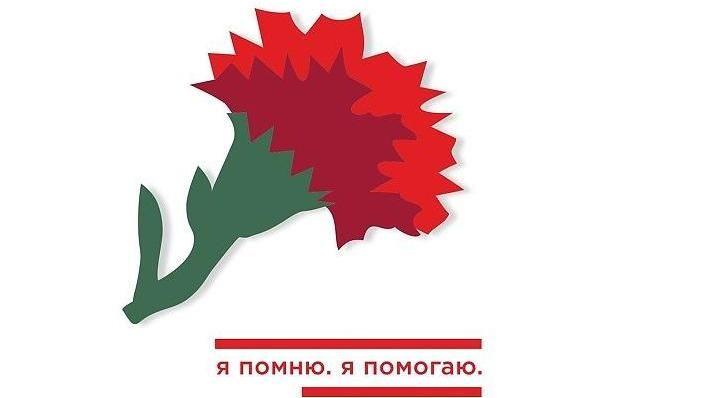 Трудовой коллектив Минимущества Крыма в День памяти и скорби принял участие во Всероссийской минуте молчания