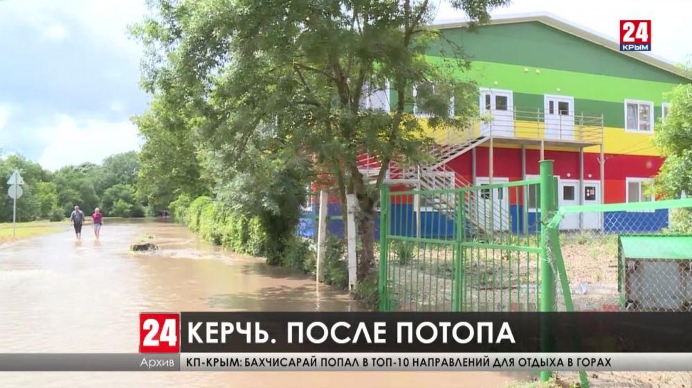 В Керчи приступили к масштабной очистке русла реки Мелек-Чесме