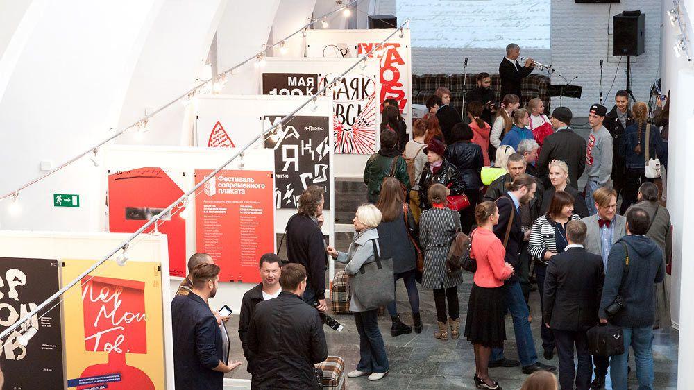 В Евпатории пройдет первая Международная выставка театрального плаката
