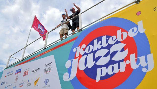 Стартовала продажа билетов на 19-й сезон джаза в Коктебеле