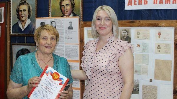 В Районном историко-краеведческом музее состоялось торжественное мероприятие, посвящённое Дню памяти и скорби
