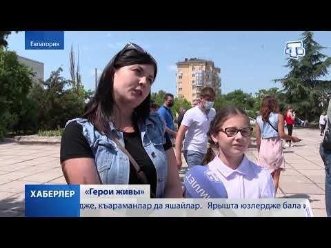 В Крыму подвели итоги конкурса «Герои живы»
