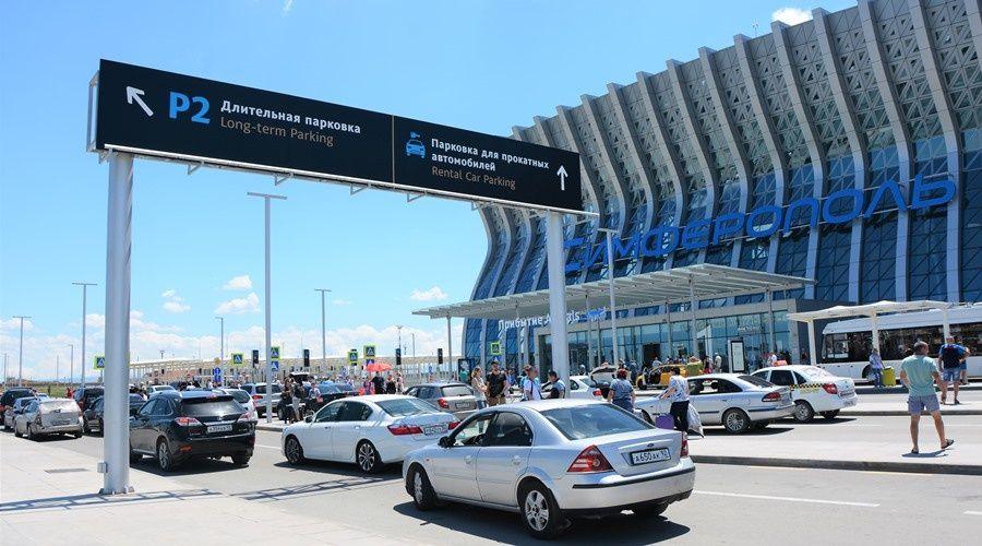 Рекорды суточного трафика установлены в аэропорту Симферополя