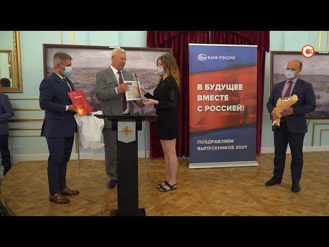 Банк Россия отправит 10 севастопольских школьников на выпускной в Санкт-Петербург на «Алые паруса» (СЮЖЕТ)