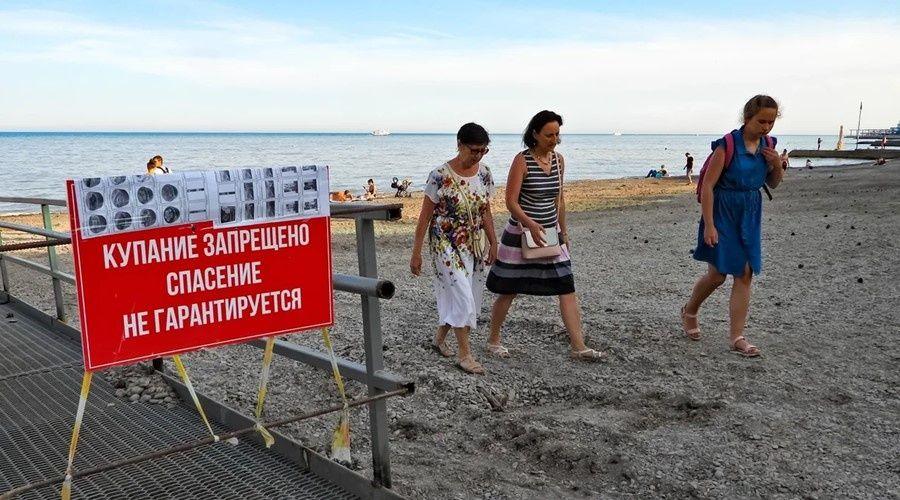 Спикер парламента Крыма заявил о «массовом исходе» туристов из Ялты