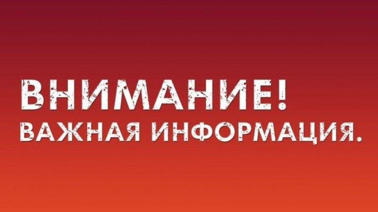 """НО """"РФ КРМД РК"""" сообщает, что переходит на самостоятельный расчет начислений взносов на капитальный ремонт"""