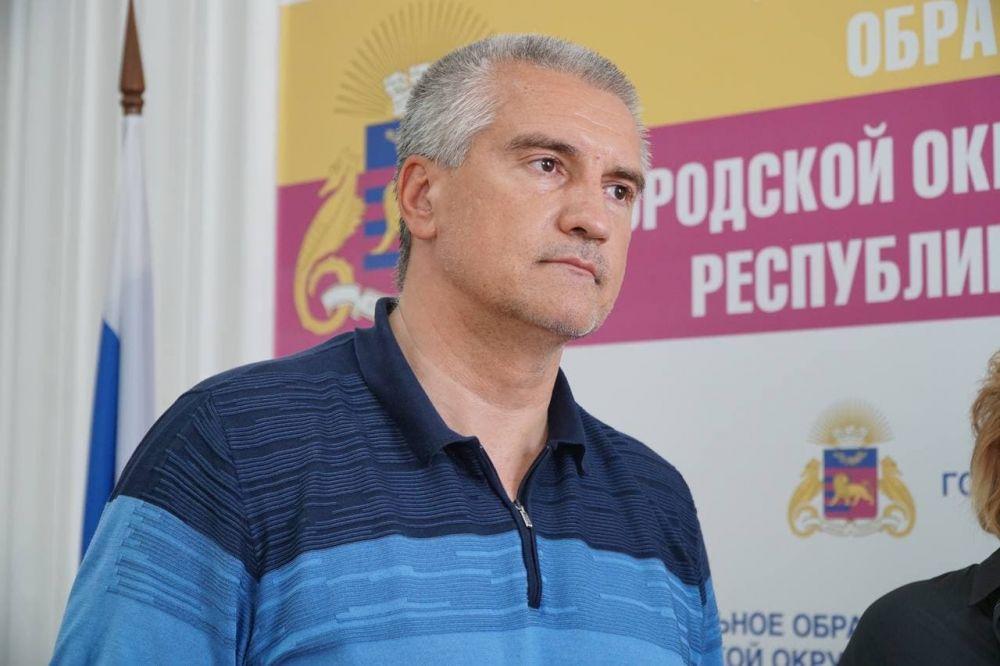 Глава Крыма определил руководителей ликвидации последствий ЧС