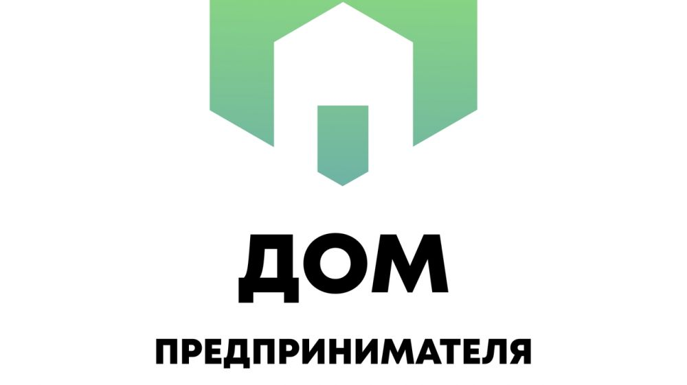 25 июня 2021 года в 11.00 на площадке «ДОМ ПРЕДПРИНИМАТЕЛЯ» в формате видео-конференц-связи состоится заседание круглого стола