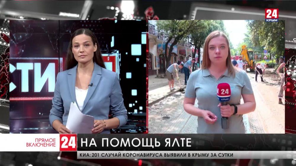 Депутаты, волонтеры и активисты «Единой России» прибыли в Ялту