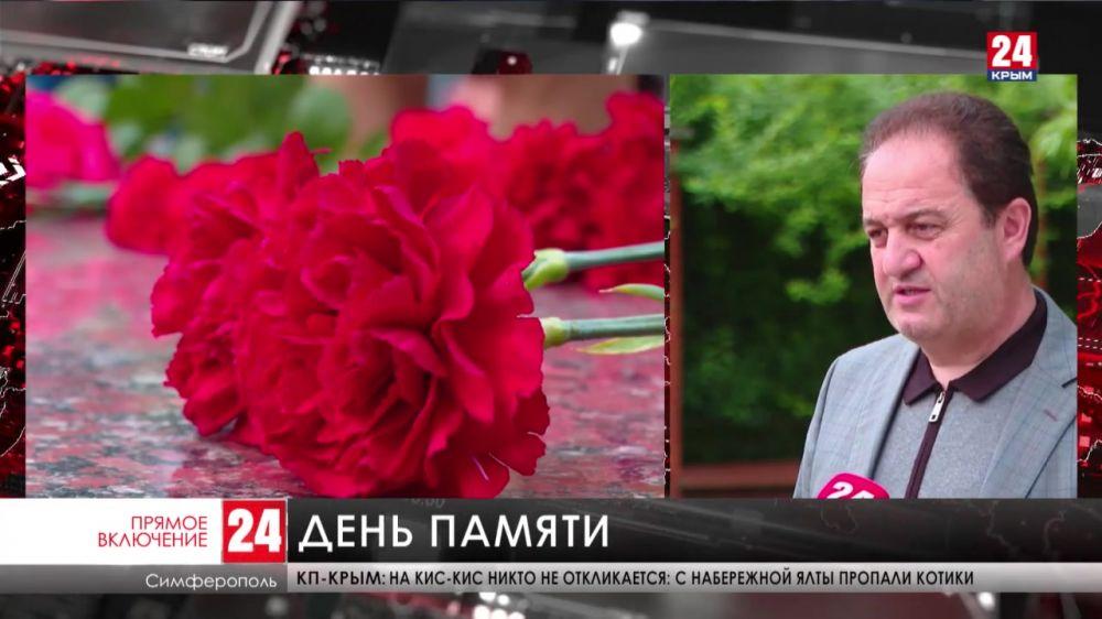 Траурные акции в память депортированных болгар, армян и греков проходят в Крыму
