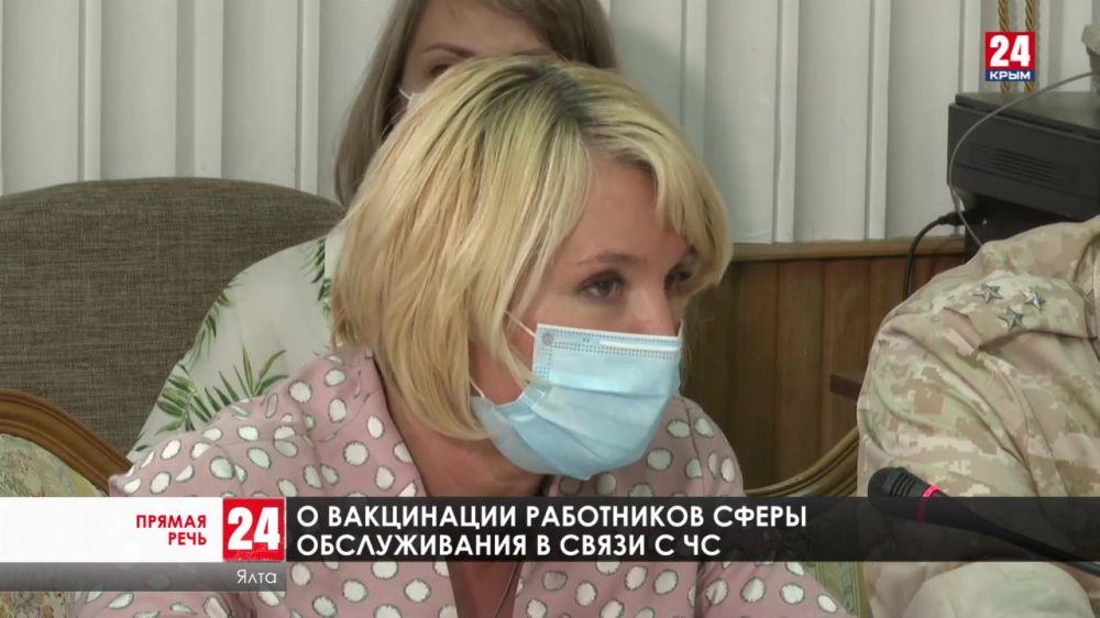Наталья Пеньковская о вакцинации работников сферы обслуживания