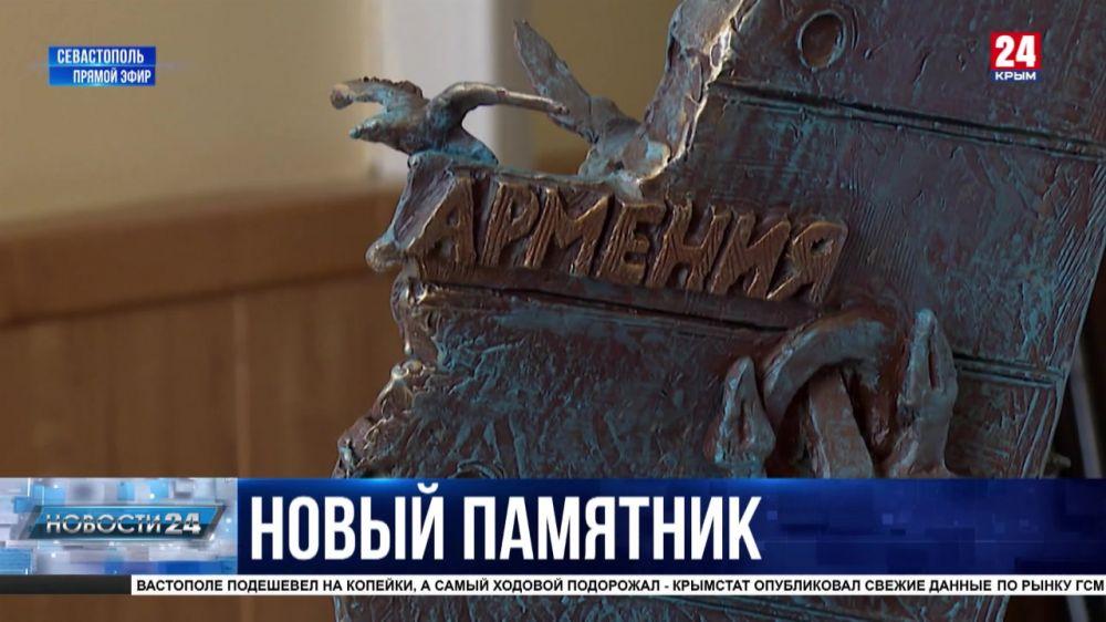В Севастополе построят мемориальный комплекс погибшим на теплоходе «Армения»