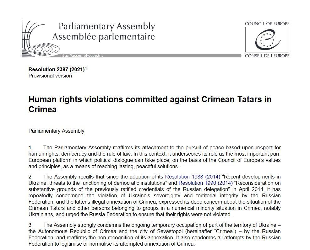 В Госдуме прокомментировали резолюцию ПАСЕ, призывающую Россию применять в Крыму украинское законодательство