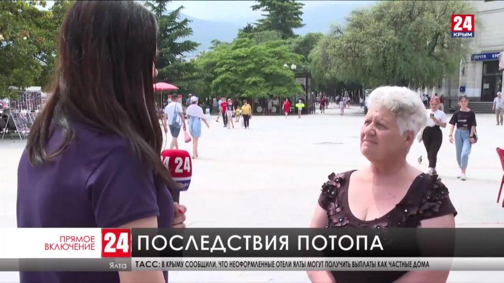 Жители Ялты продолжают подсчитывают убытки от наводнения