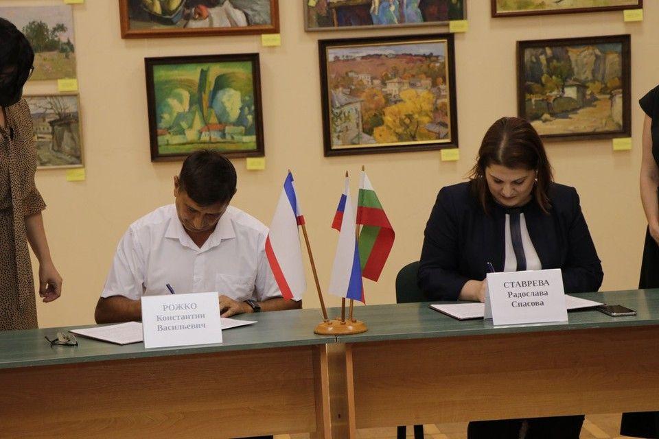 Города Крыма и Болгарии закрепили побратимские связи