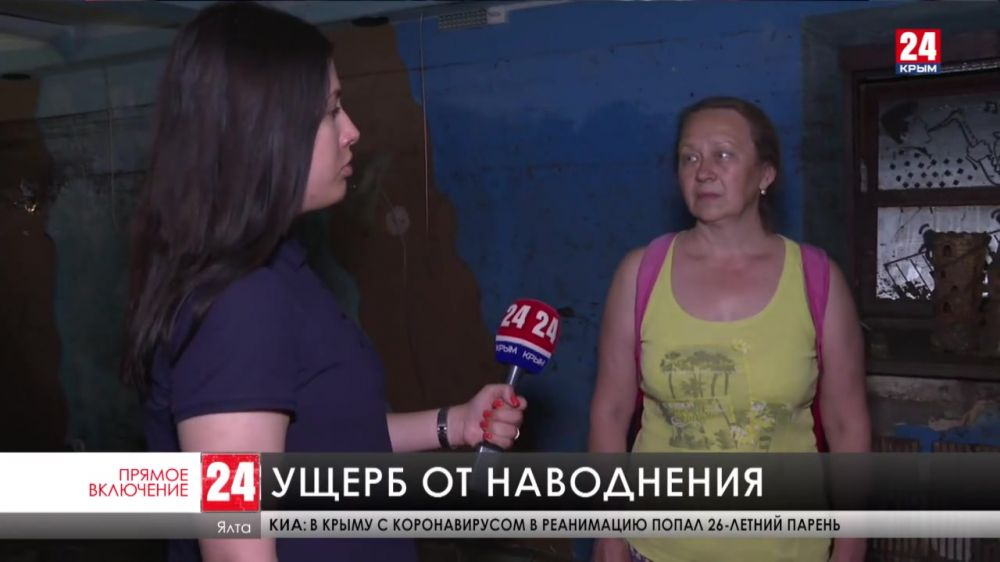 Предприниматели Ялты подсчитают убытки наводнения