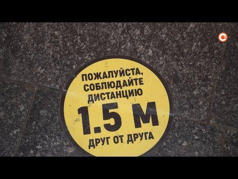 В Севастополе продолжают ужесточать антиковидные меры (СЮЖЕТ)