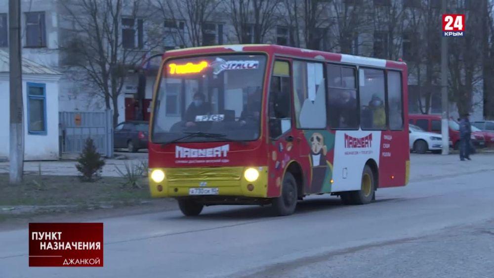 В Ялте 25 июня утром запустят общественный транспорт по центру города