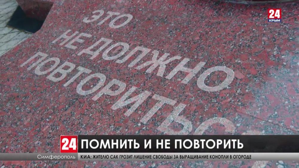 Трагическая страница истории Крыма. В Республики почтили память депортированных народов полуострова