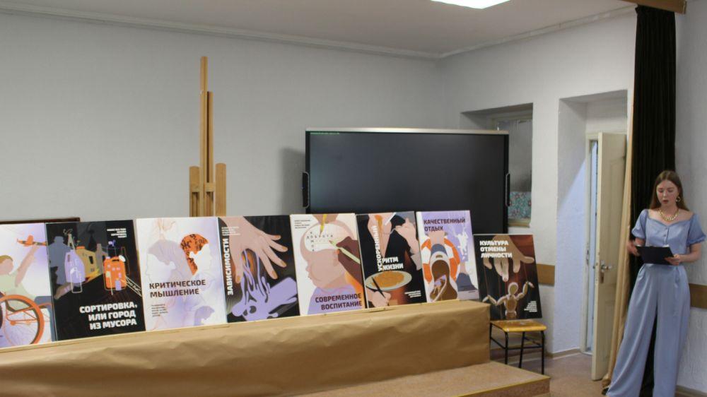В Крымском художественном училище им. Н.С. Самокиша прошла защита дипломных проектов