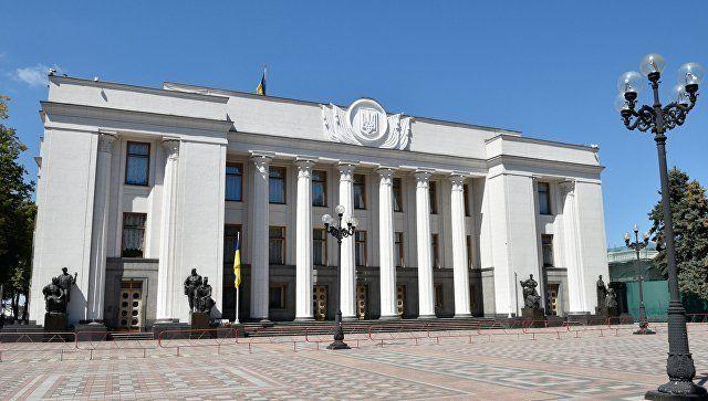 Спикер Рады высказался о референдуме по отказу от Донбасса