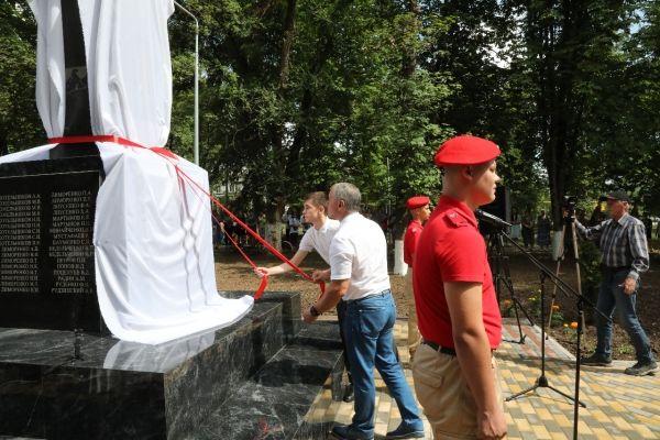 Открытие памятного знака и парка в селе Скалистое Бахчисарайского района
