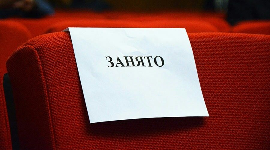 Парламент Крыма лишил полномочий депутата от ЛДПР