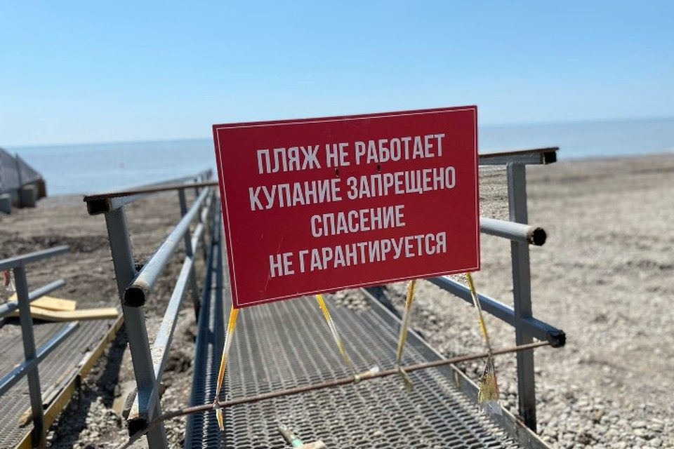 Ялтинские пляжи открыты, но купаться запрещено