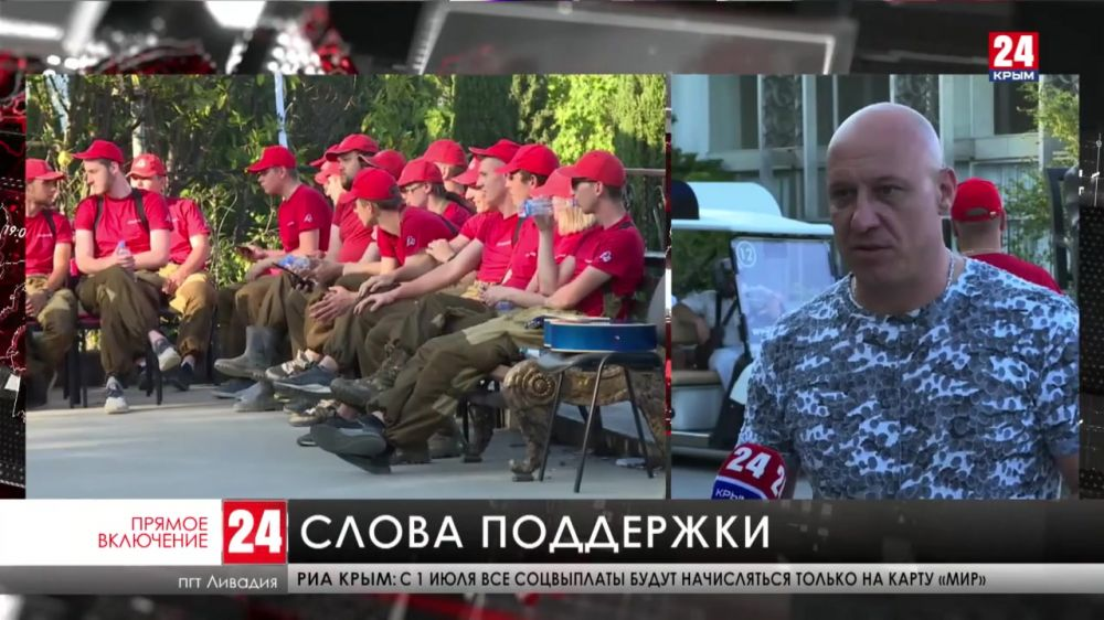 Певец Денис Майданов приехал в Ливадию, чтобы встретиться с волонтёрами