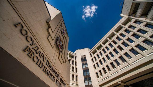 Депутаты парламента Крыма лишили мандата коллегу из ЛДПР