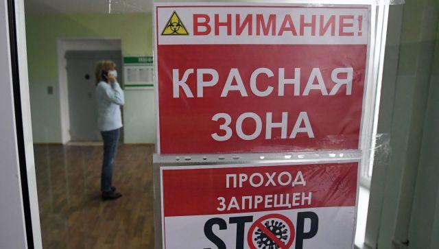 В Крыму растет количество тяжелых случаев коронавируса