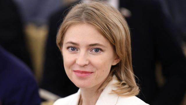 Поклонская ответила украинскому министру на выпады в адрес русских