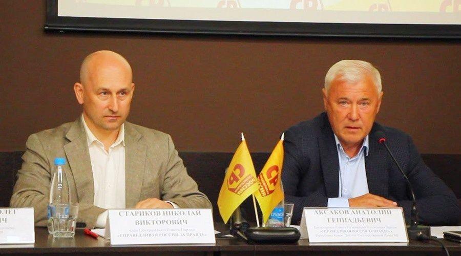 «Справедливая Россия – За правду» представила кандидатов от Крыма на выборах в Госдуму