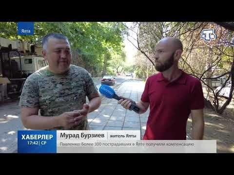 Мурад Барзиев: в день наводнения он спас 11 ялтинцев
