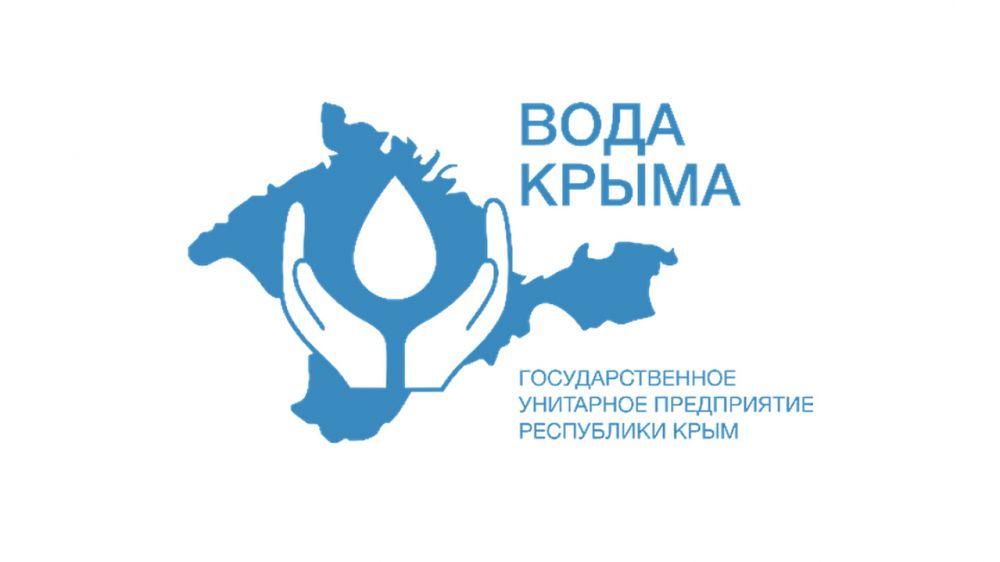 """Алуштинский филиал ГУП РК """"Вода Крыма"""" информирует"""