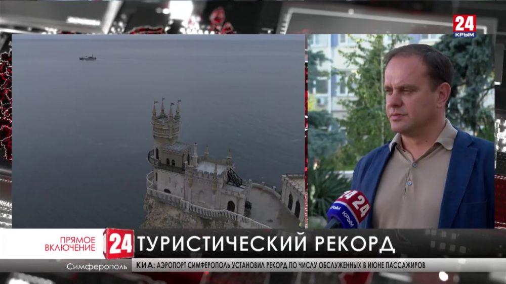 В Крым за последние по года приехали больше трех миллионов гостей