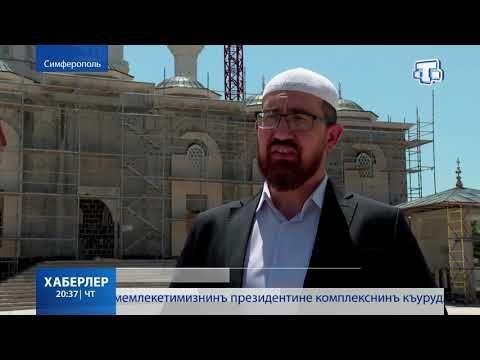 Строительство Соборной мечети в Симферополе продолжается