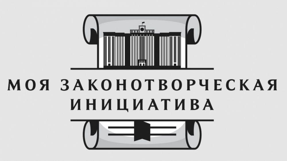 Заключительный, очный тур XVI Всероссийского конкурса молодежи образовательных и научных организаций на лучшую работу «Моя законотворческая инициатива» пройдет в Москве