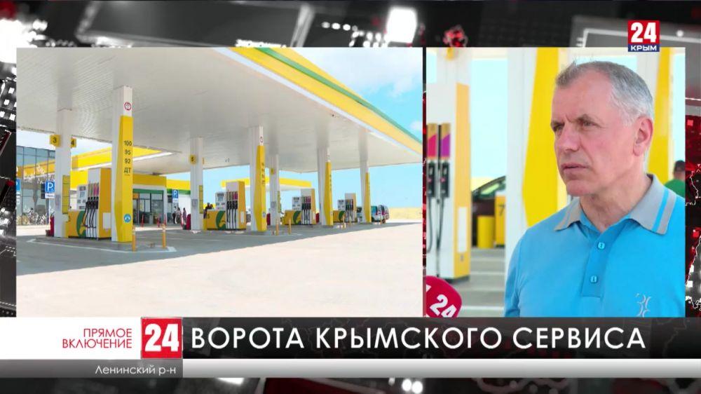 На 12-м километре трассы «Таврида» открыли новый автозаправочный комплекс