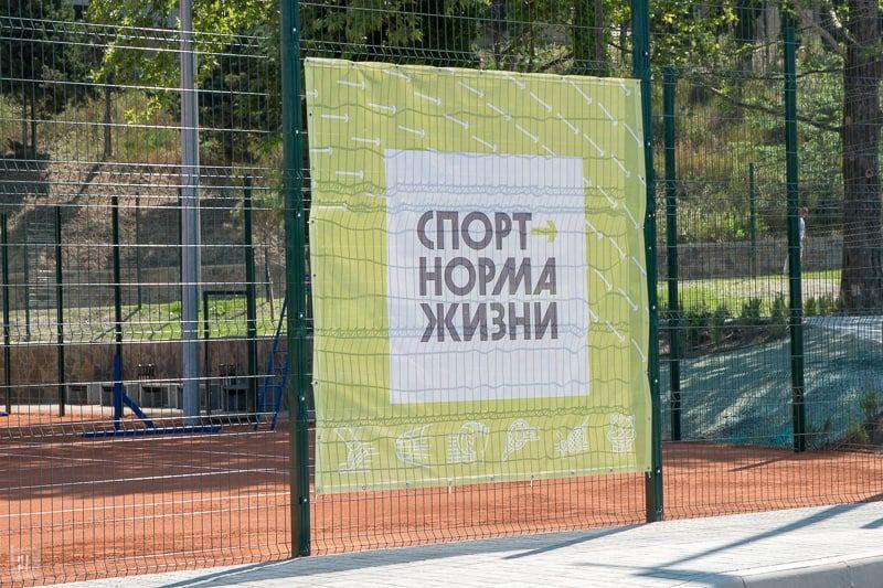 На стадионе имени 200-летия Севастополя открывается регистрация для горожан, желающих здесь заниматься спортом