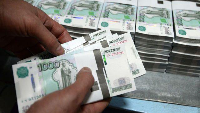 Сотрудник Севреестра не выплатил 45 миллионов рублей по контракту