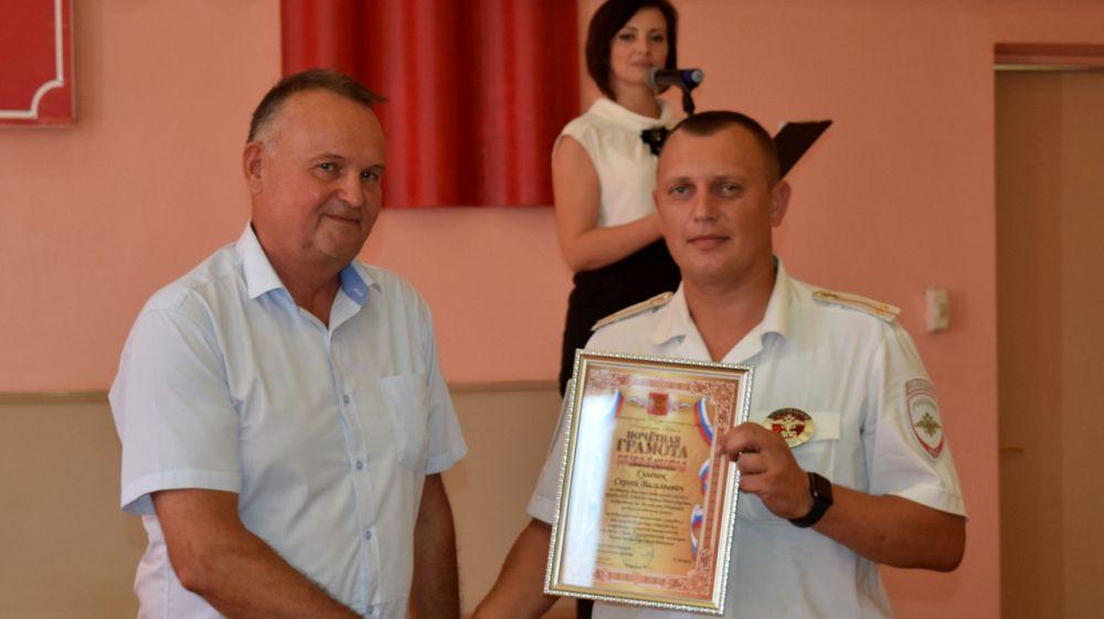 Личный состав Госавтоинспекции Раздольненского района поздравили с профессиональным праздником