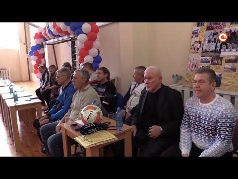 В Севастополе поздравили спортивных журналистов (СЮЖЕТ)