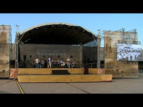 Концерт на 35-й батарее в память об окончании героической обороны Севастополя (прямая трансляция)