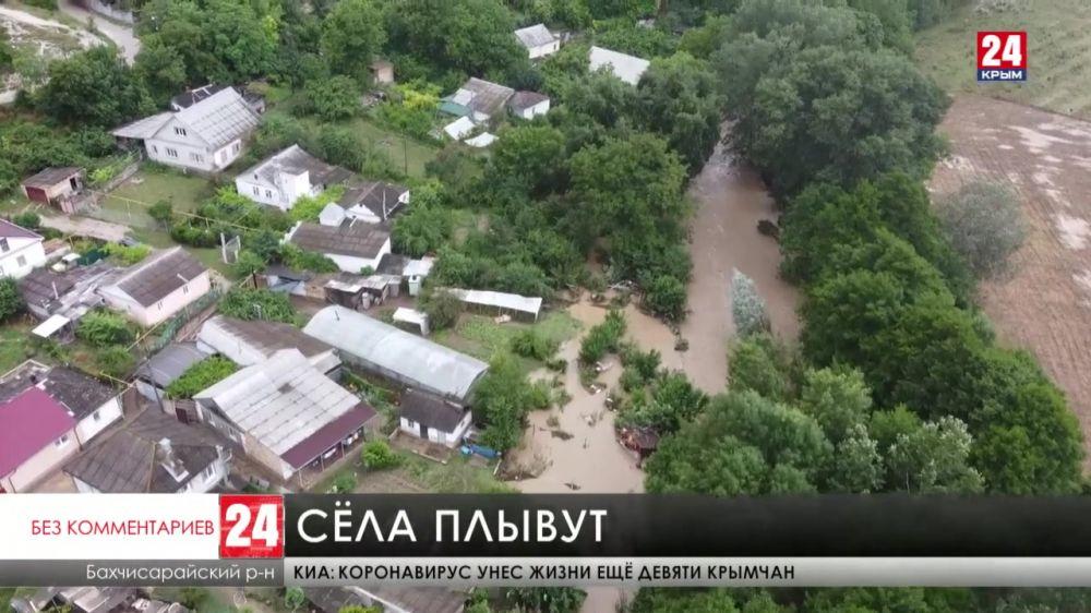 В Бахчисарайском районе выпало рекордное количество осадков