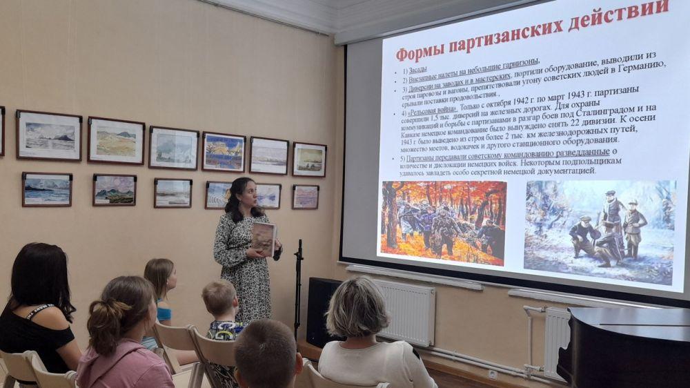 Из цикла программы «Музейная педагогика» проведена лекция «Подполье юных борцов»